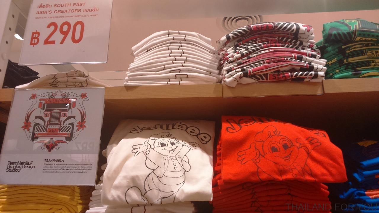 バンコクのユニクロでジョリビー(Jollibee)の限定Tシャツ(T-shirt)を買った