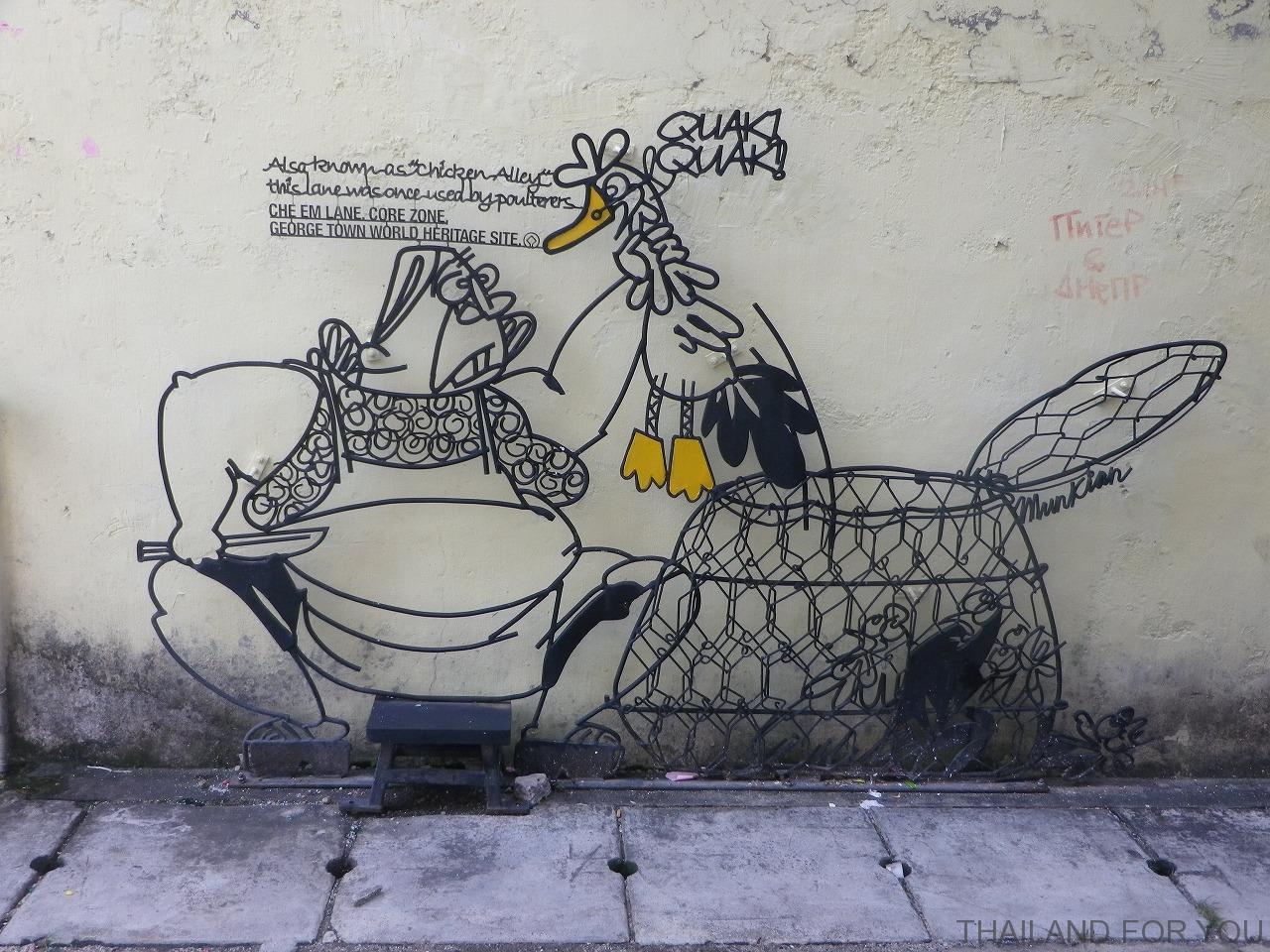 ペナンのストリートアートの写真