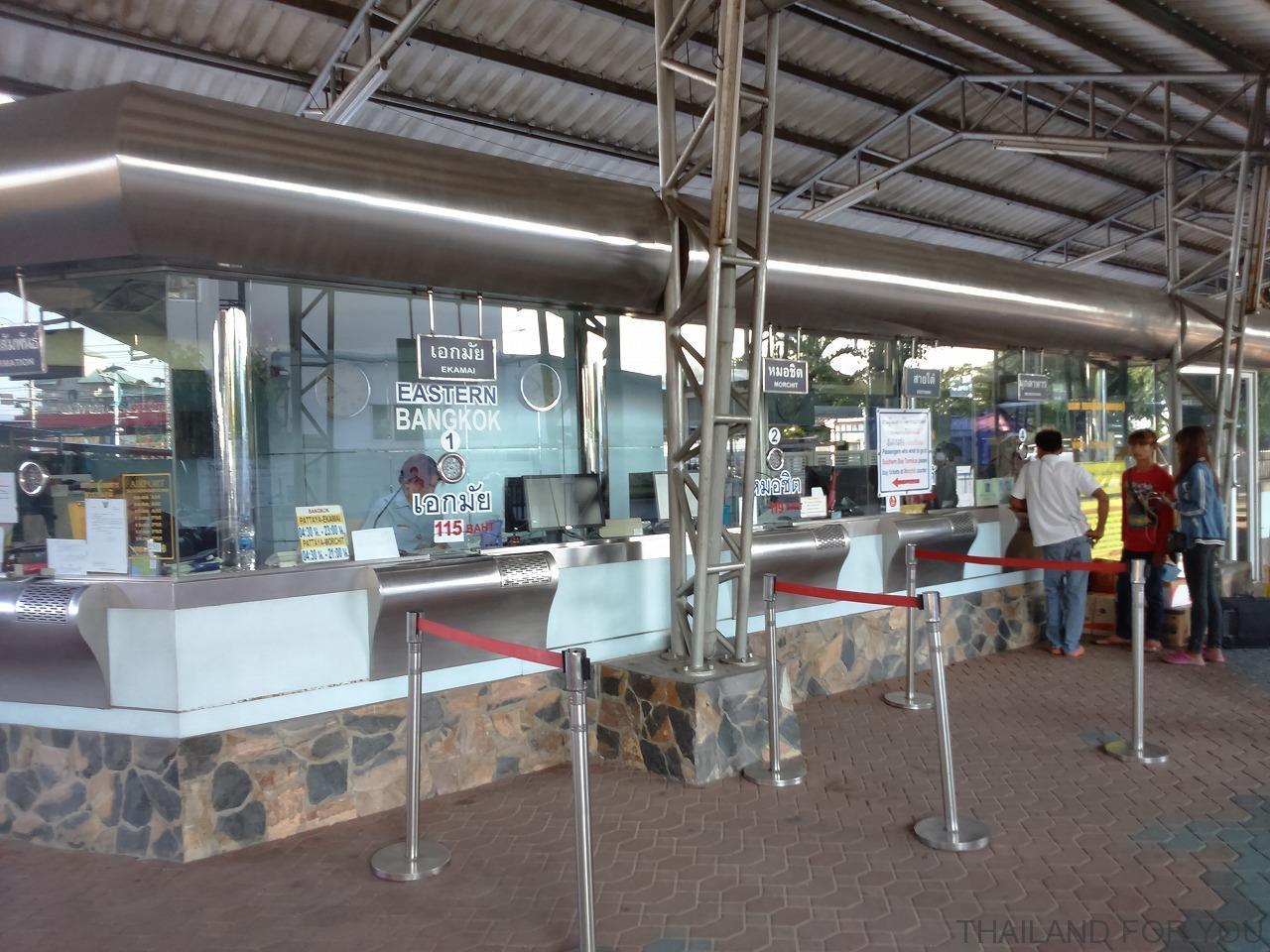 パタヤのバスターミナルチケット窓口の写真