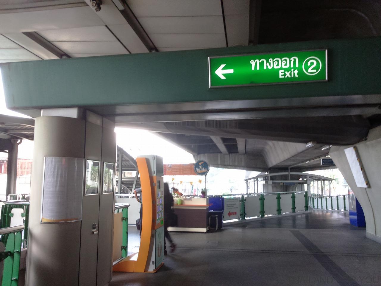 BTSエカマイ駅の写真