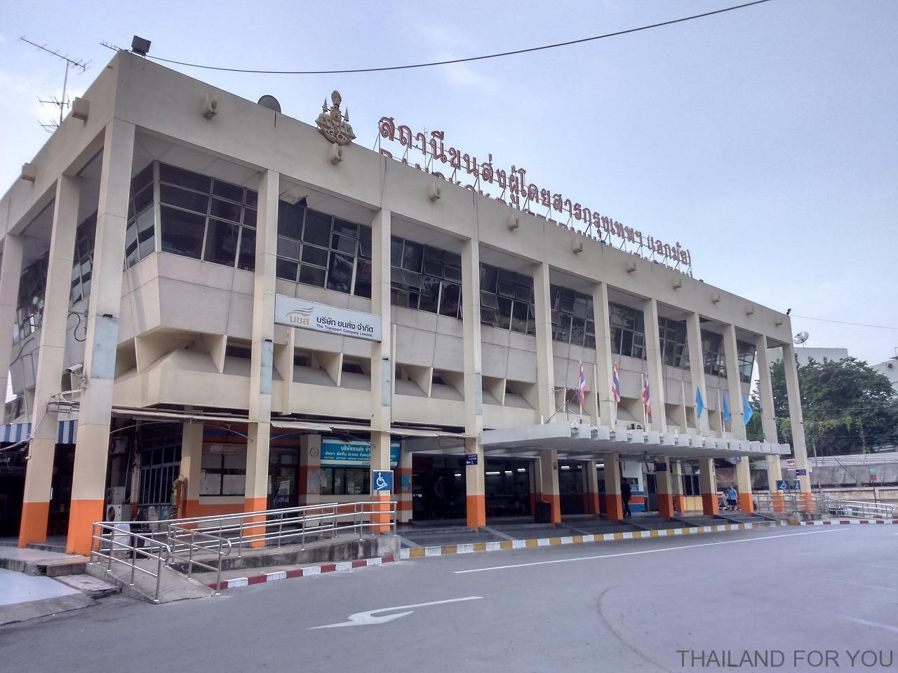 エカマイのバスターミナルの写真