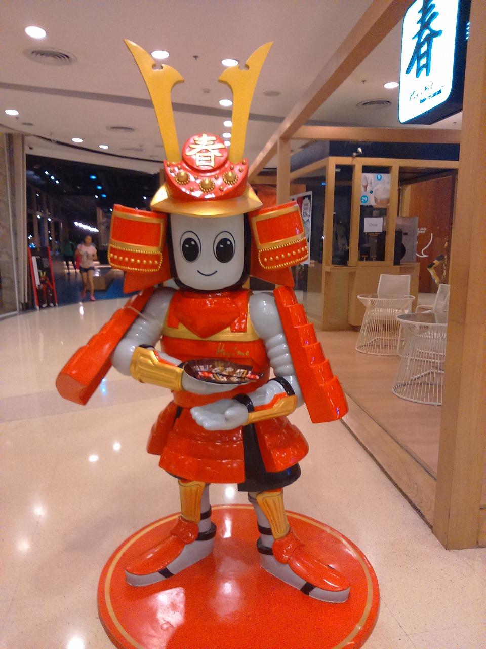ロボットで有名な【春 Hajime】はパタヤのセントラルにも支店あり