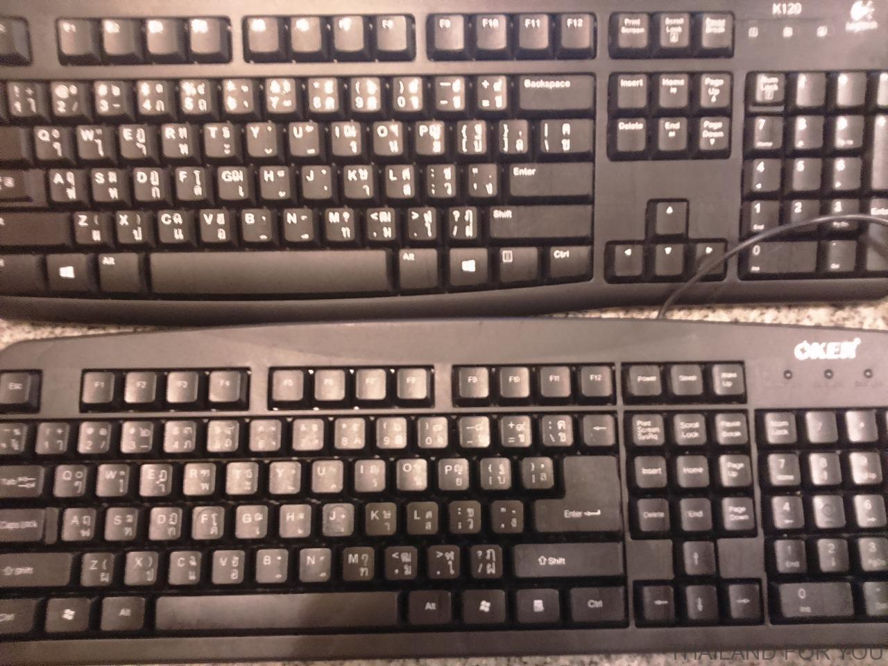 フォーチュンタウンで購入したキーボード