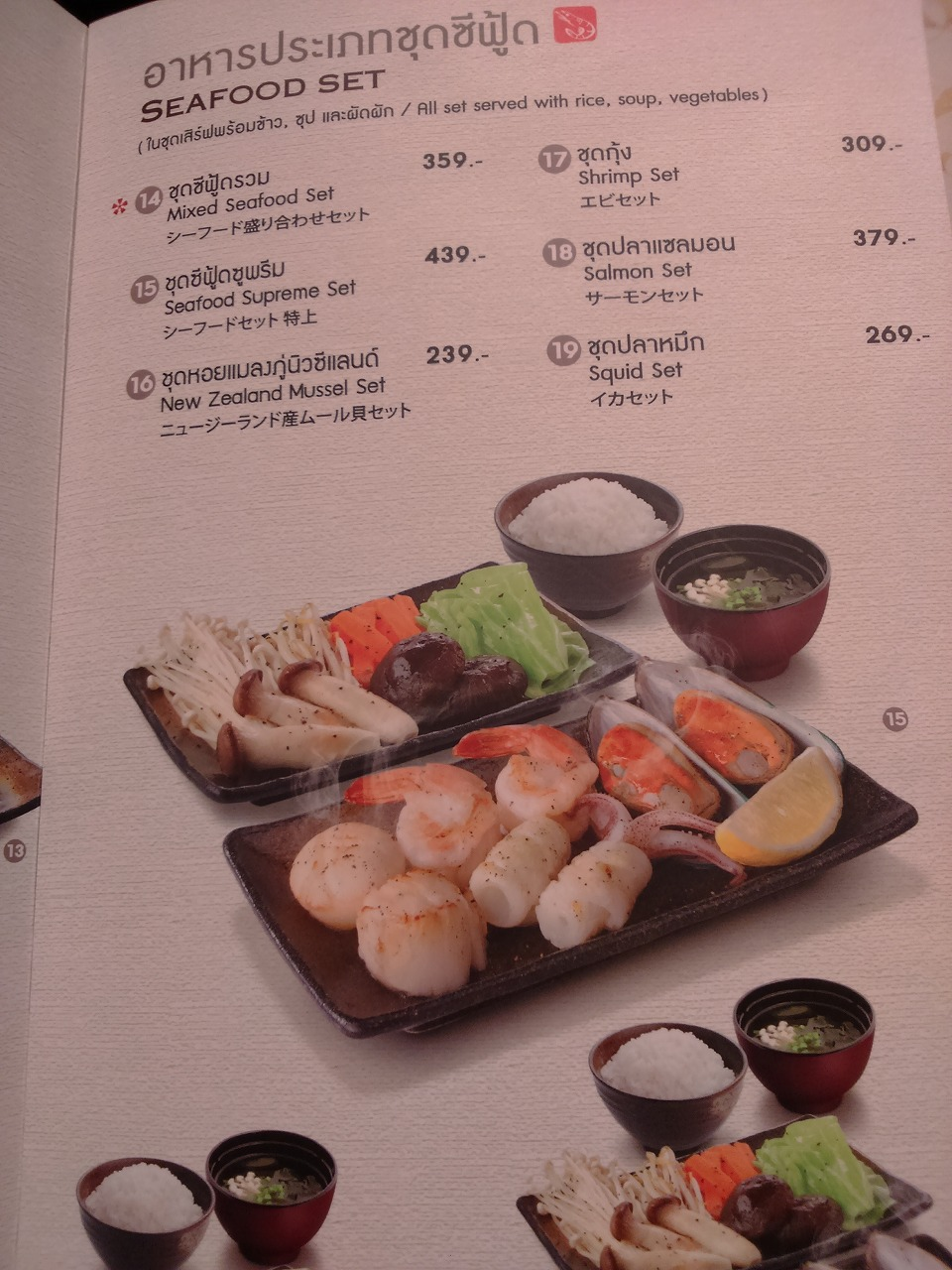 タイで日本風の鉄板焼きが食べられるMIYAZAKI (鉄板焼 宮崎)