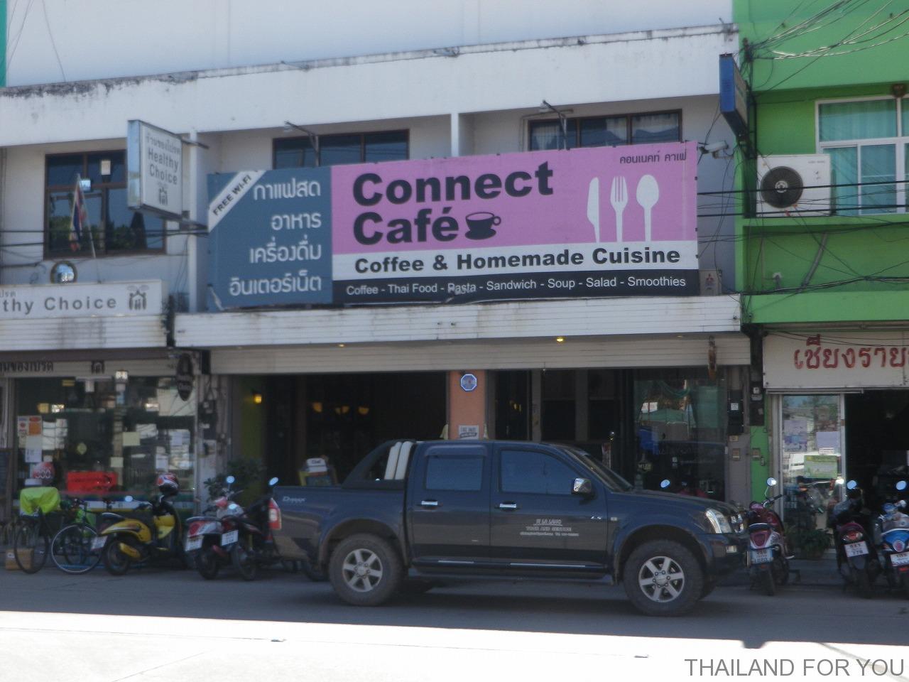 チェンライ おすすめ カフェレストラン コネクトカフェ(Connect Cafe)】写真