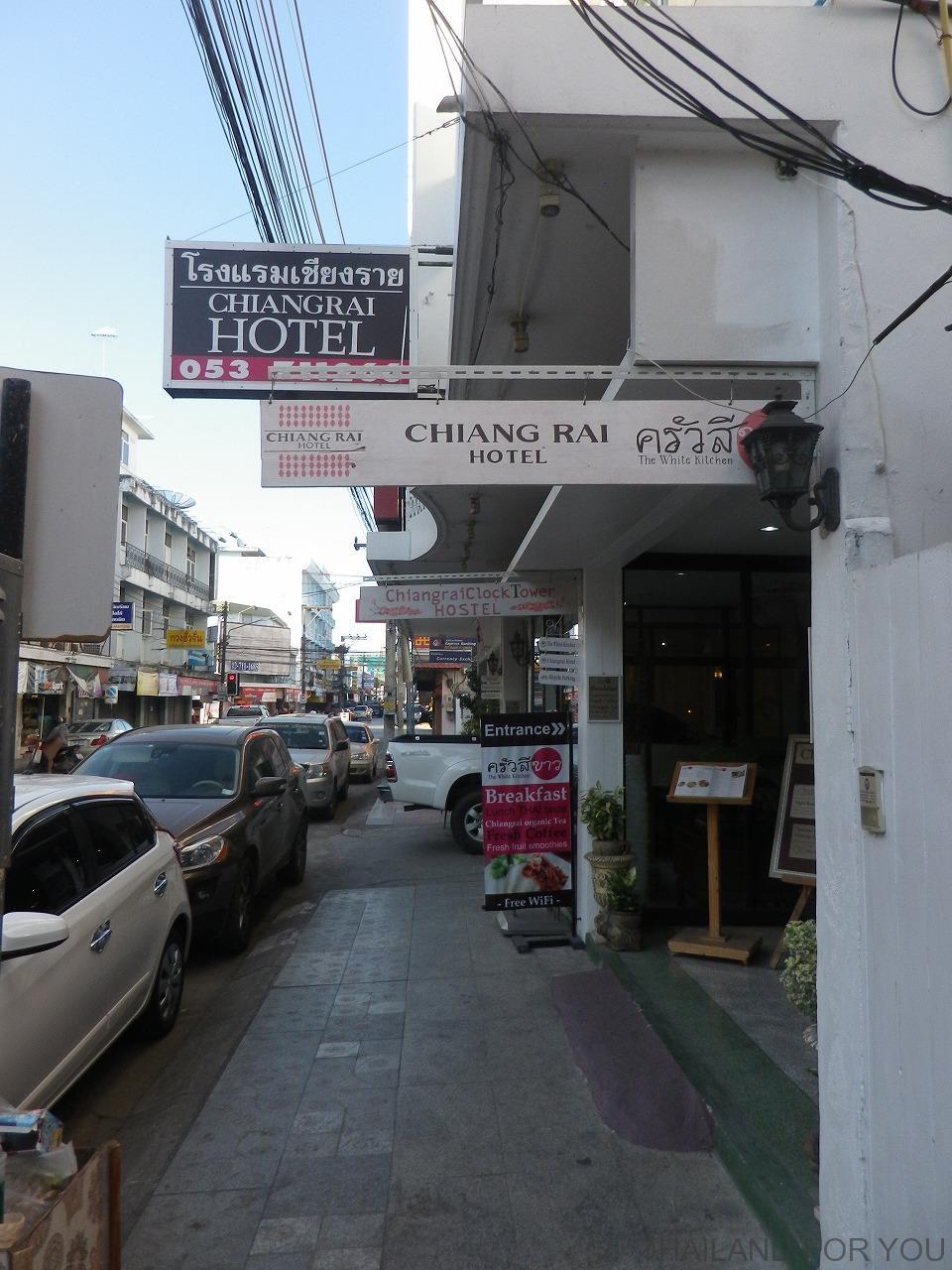 チェンライホテルの写真