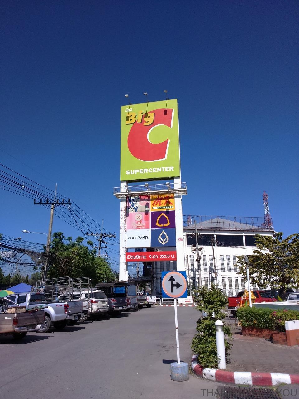 チェンライ BIG C (ビッグC)