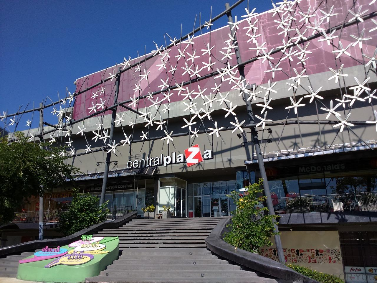 チェンライ セントラルプラザ(Central Praza) 写真
