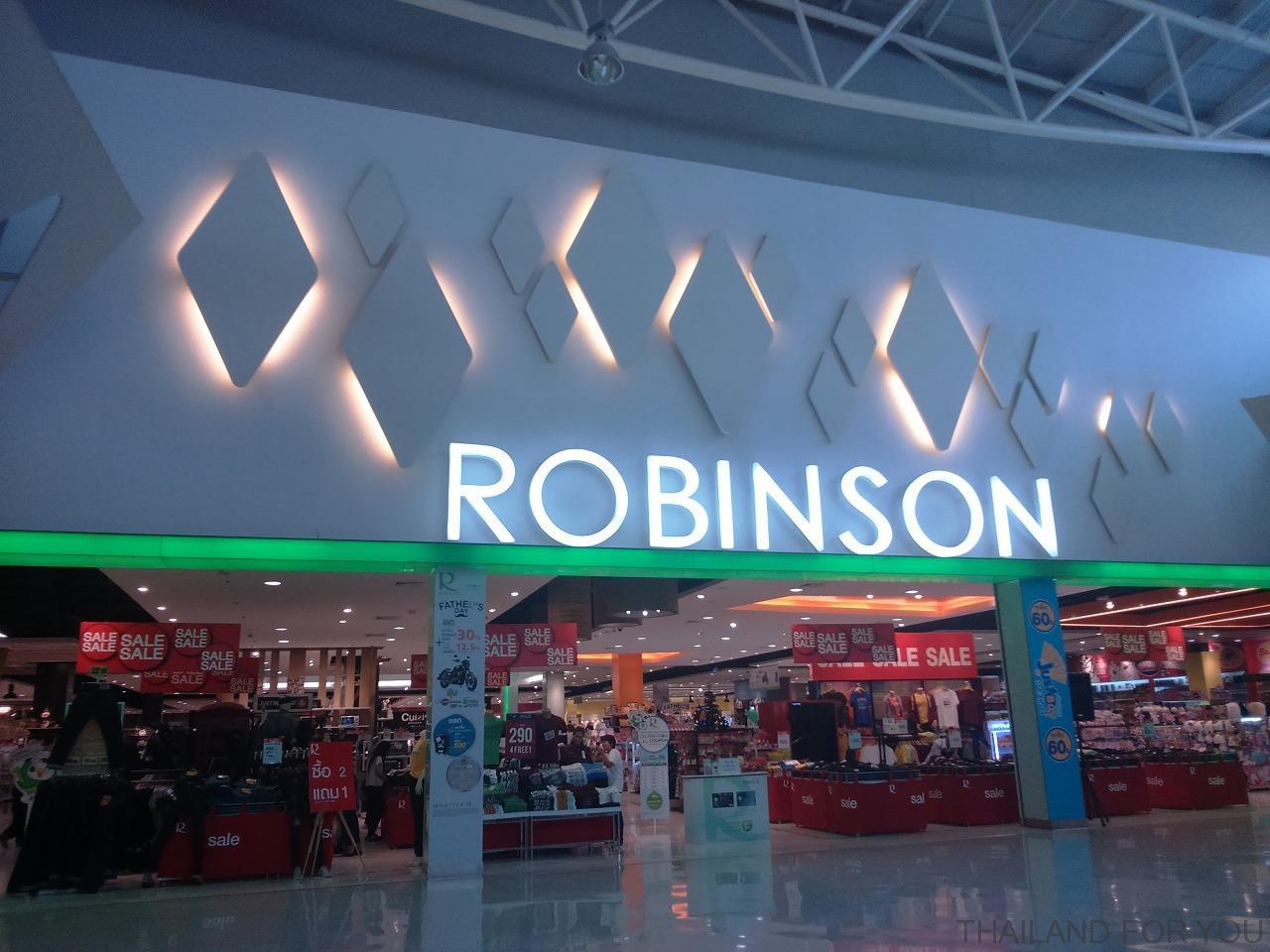 チェンライ セントラルプラザ(Central Praza) ロビンソン 店舗 写真