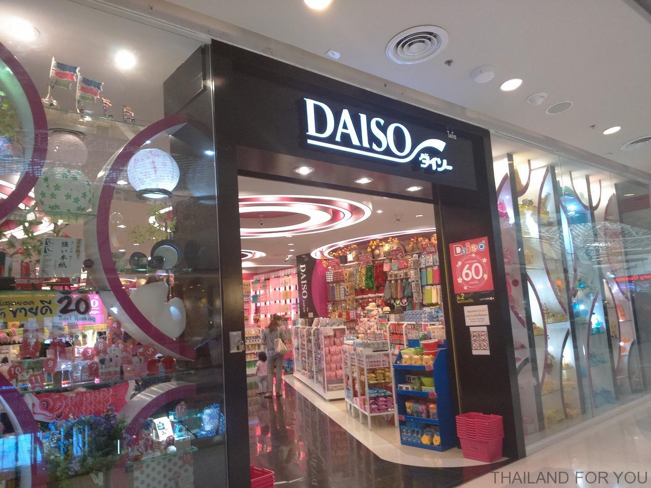 チェンライ セントラルプラザ(Central Praza) 店舗 ダイソー 写真