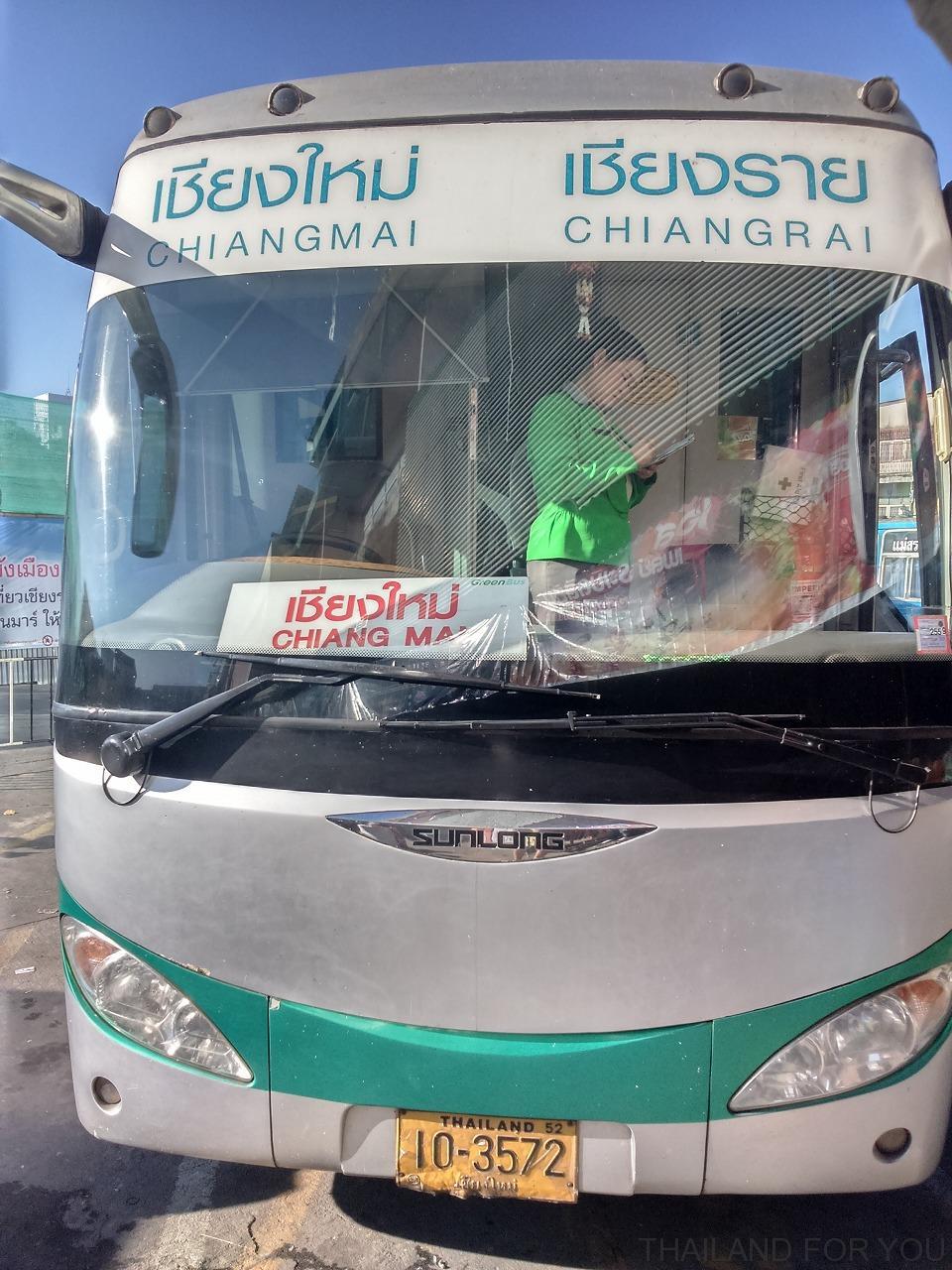 チェンライ グリーンバス Greenbus VIP 写真