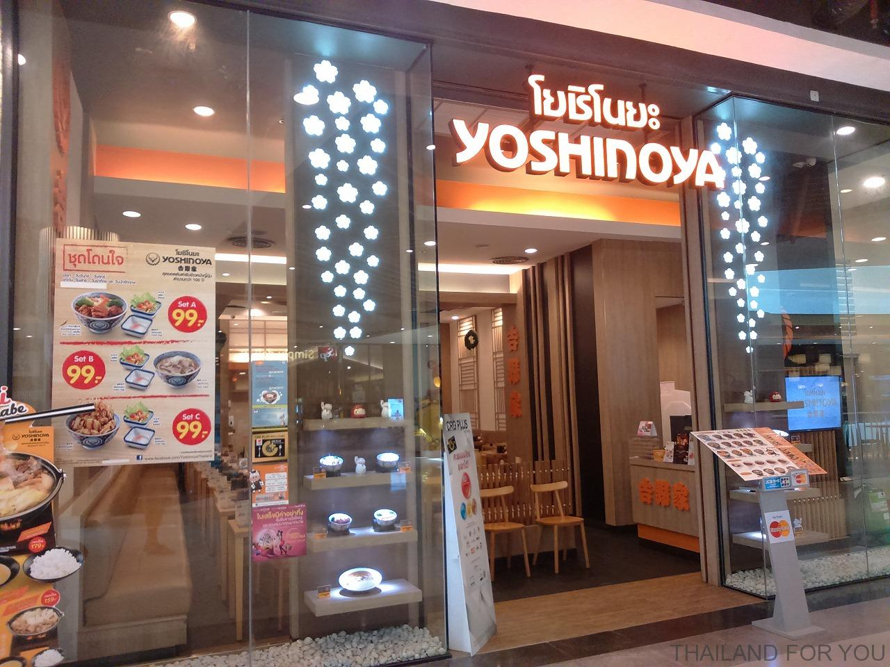 セントラルフェスティバル・チェンマイ 日本食 店舗