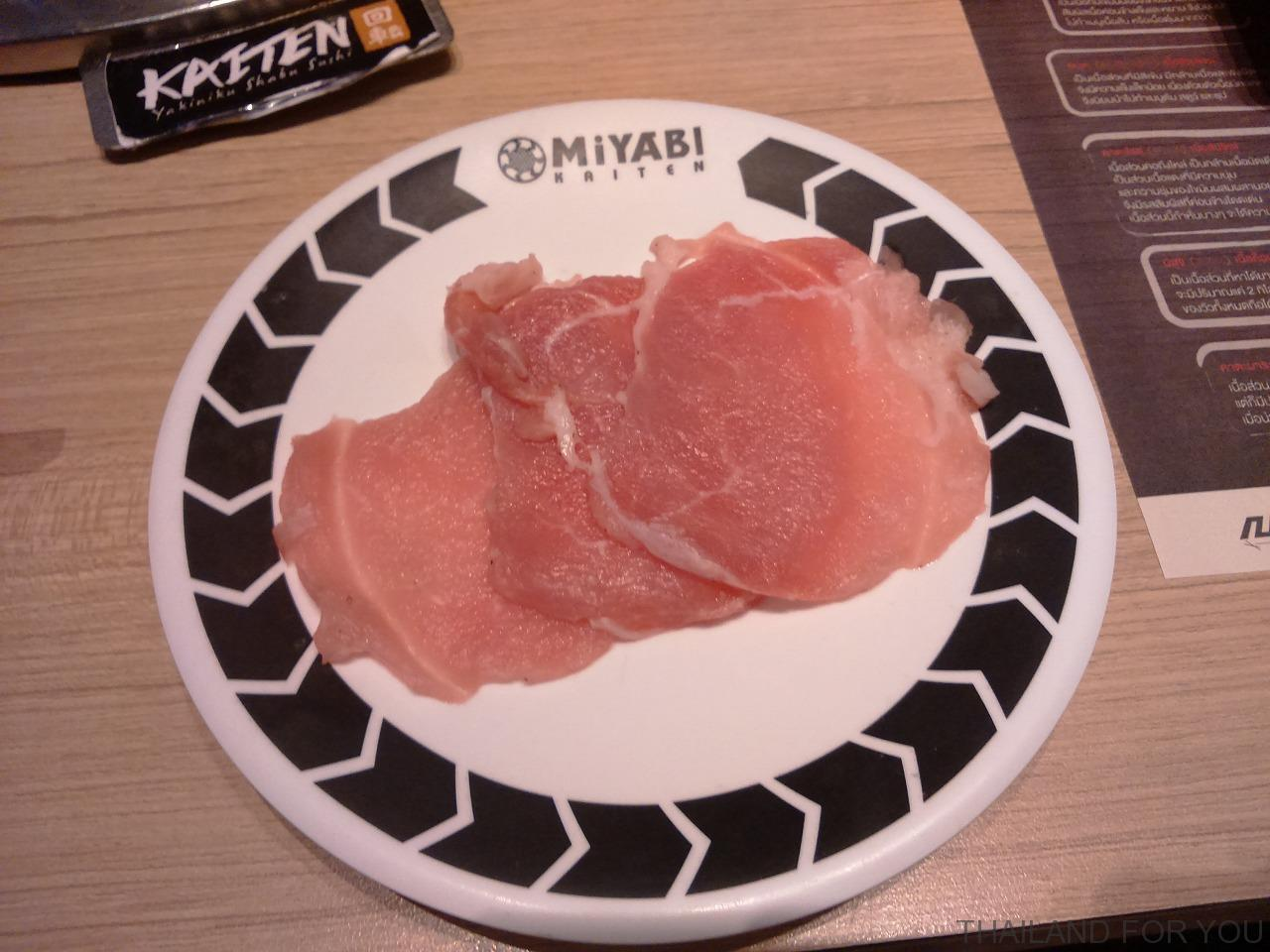 KAITEN(回転) タイ 焼き肉 しゃぶしゃぶ 写真