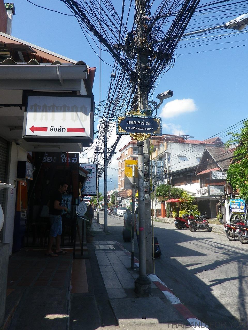 Loi Kroh Road Loi Kroh Road Lane 1