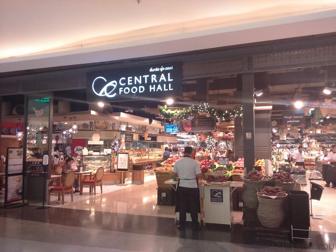 チェンマイ セントラルフェスティバル 店舗 写真