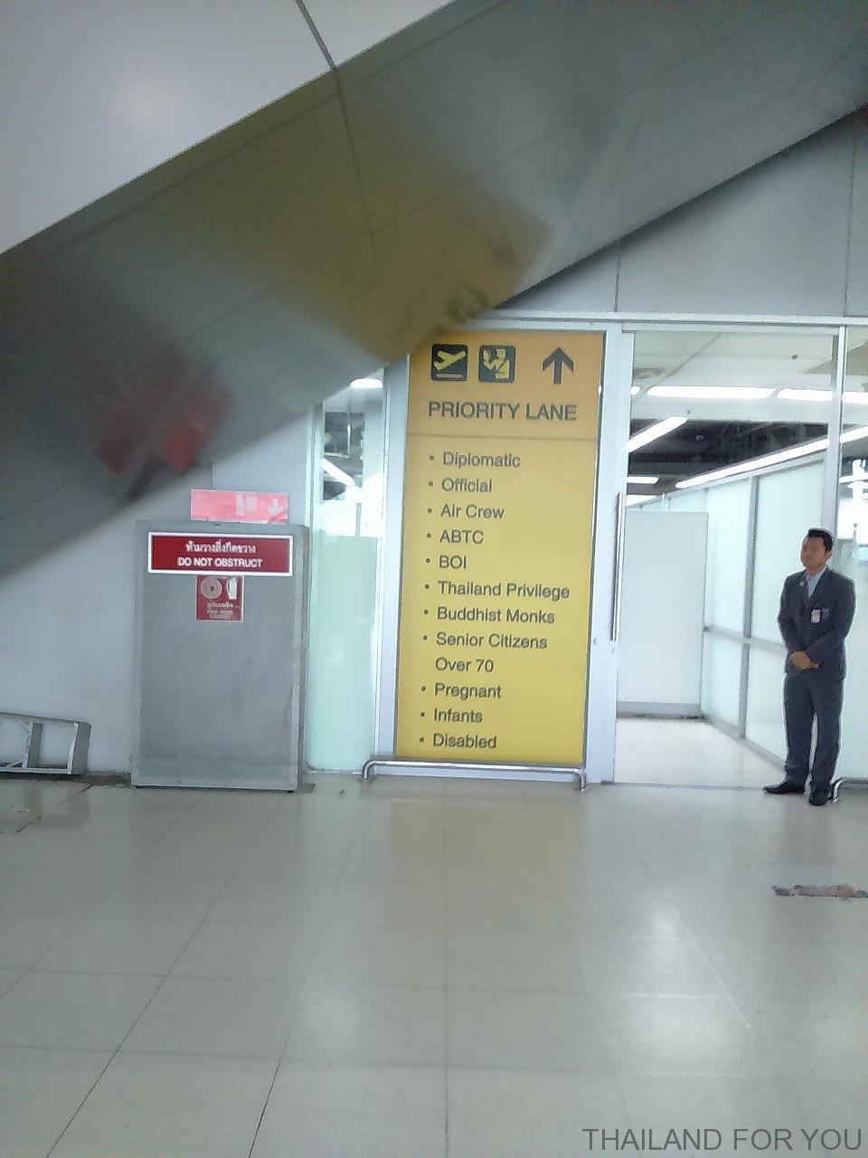 プレミアムレーン タイ バンコク スワンナプーム空港 写真