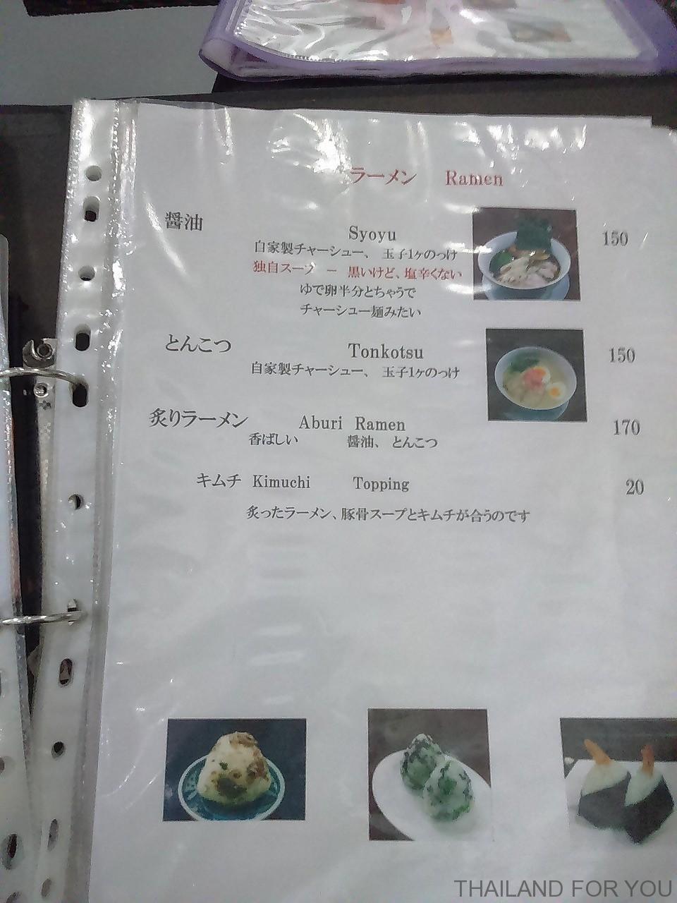 粽(ちまき)パタヤ メニュー 写真