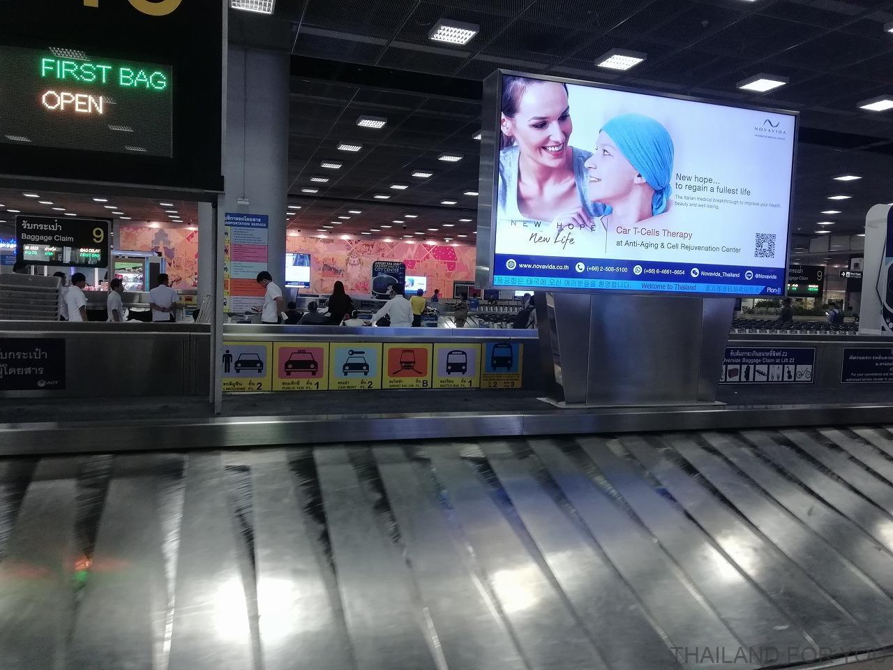 タイ バンコク スワンナプーム空港 写真