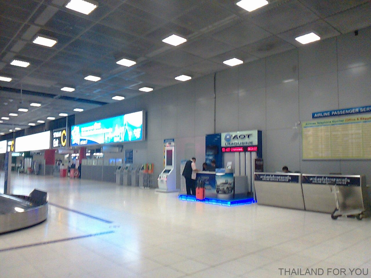 スワンナプーム空港 リムジンタクシー