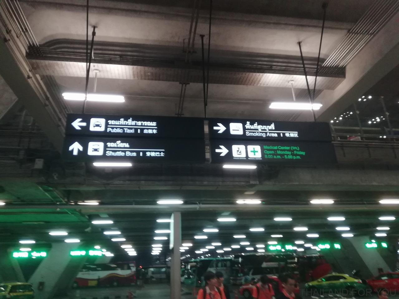 スワンナプーム空港 パブリックタクシー