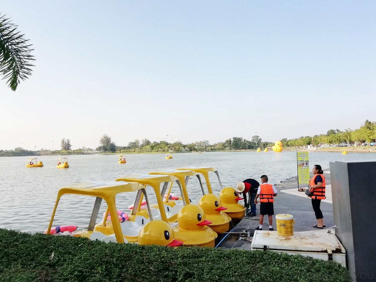 ウドンタニ ノーン・プラチャック公園 アヒル ボート