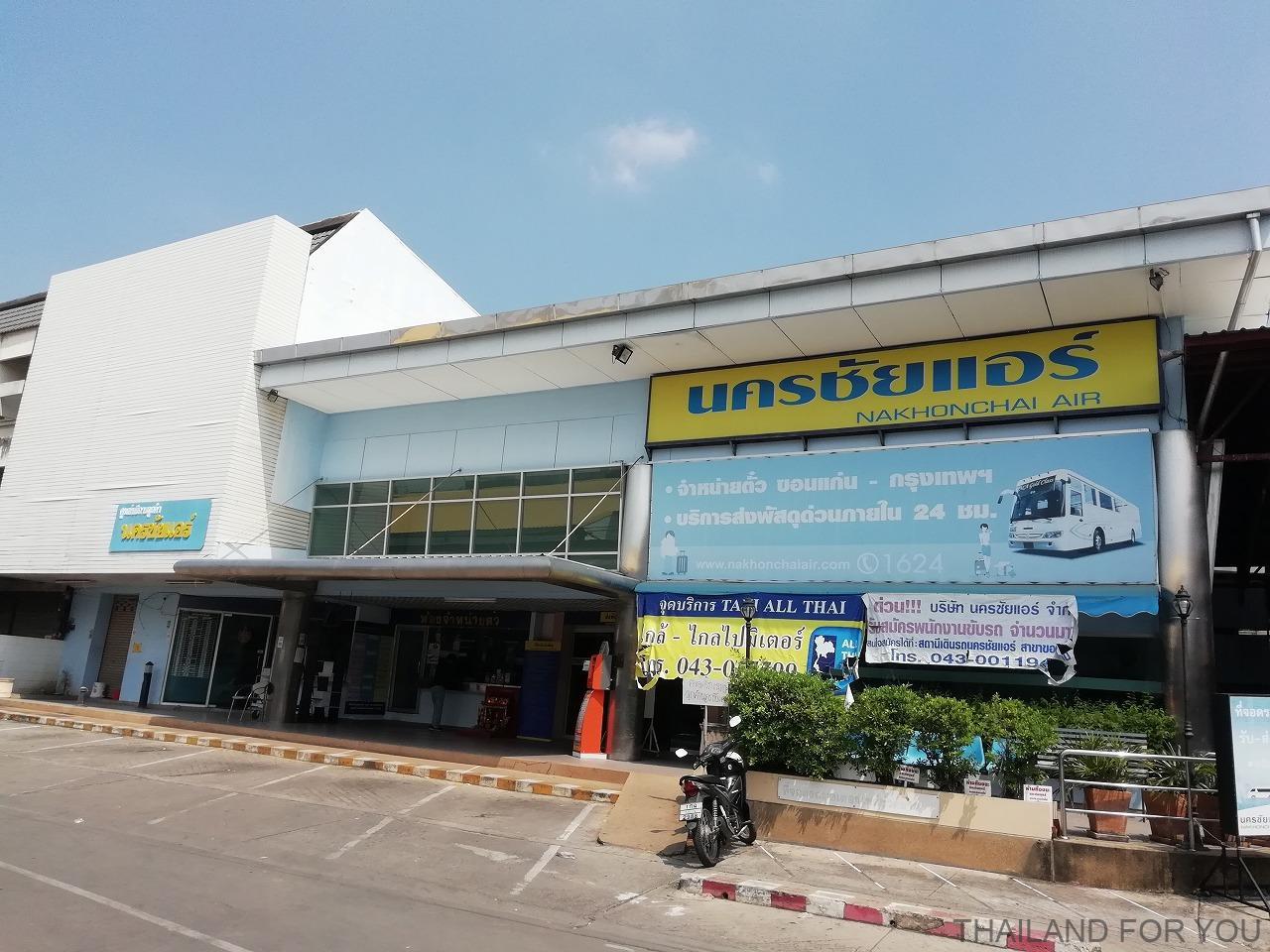 コンケン バスターミナル2 ナコンチャイエア khon kaen bus terminal 2 Nakhonchai Air