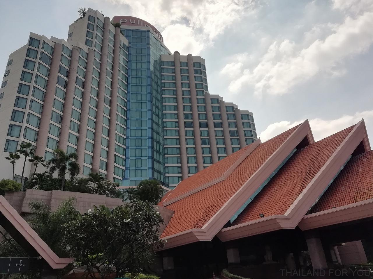 コンケン プルマンホテル