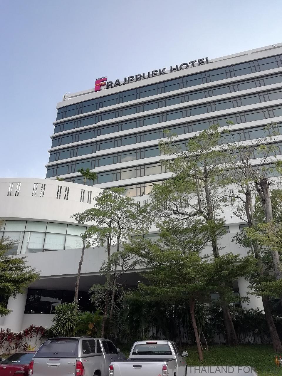 フォーチュン・ラジュプルークホテル(Fortune Rajpruek Hotel) コラート