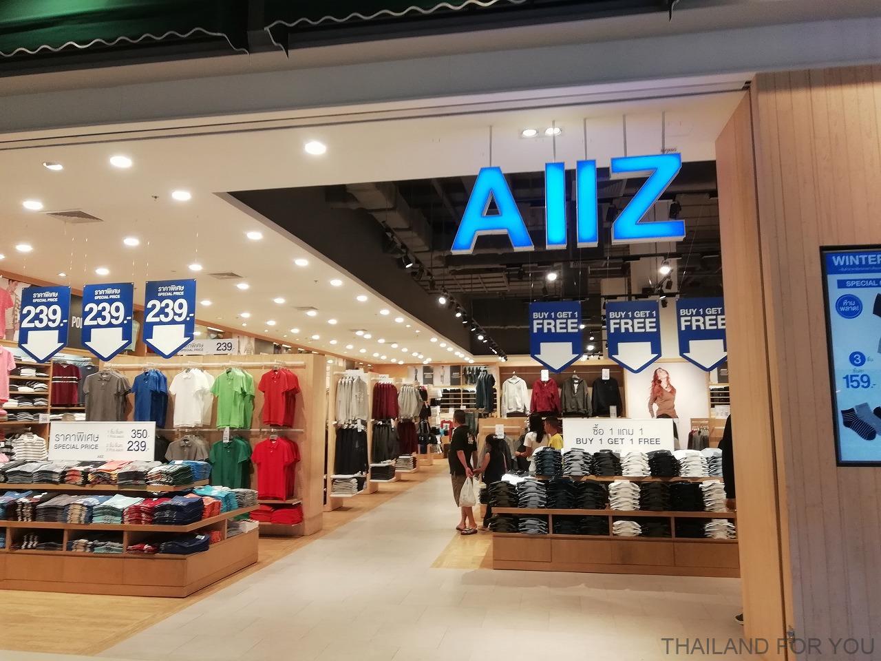 ターミナル21 コラート パリ 写真 画像