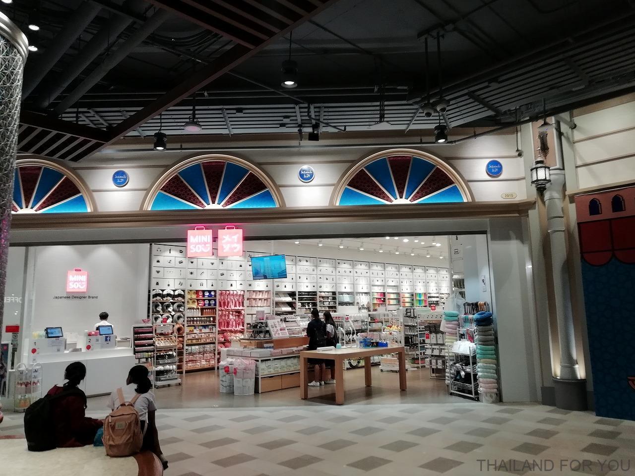 ターミナル21 コラート メイソウ 写真 画像
