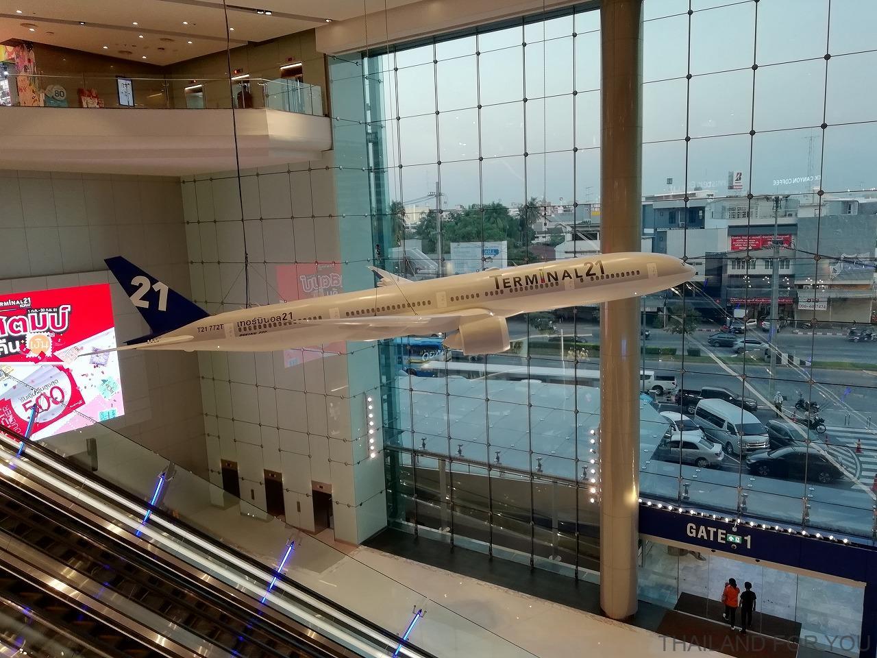 ターミナル21 コラート 展望台 写真 画像