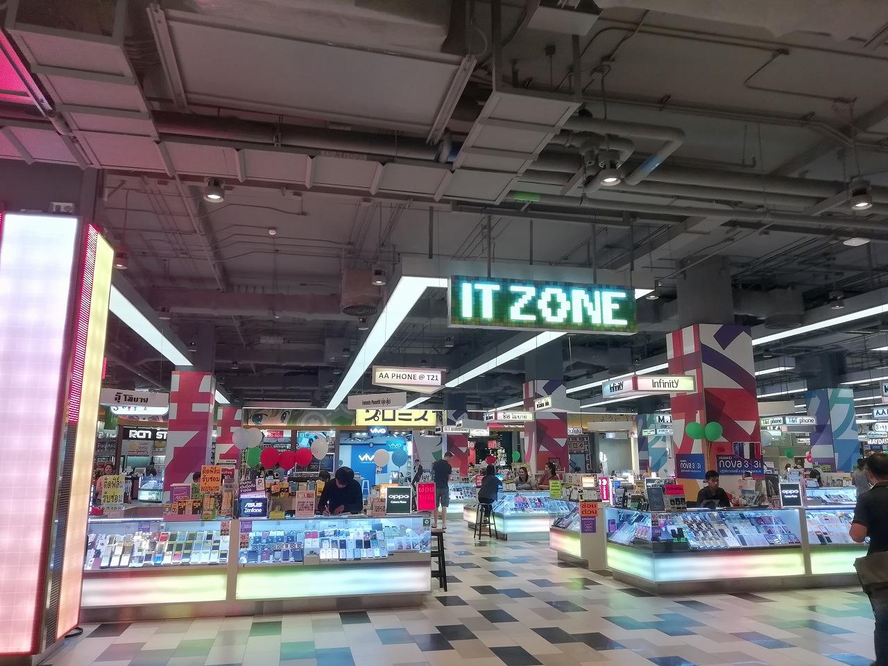 ターミナル21 コラート 東京 写真 画像
