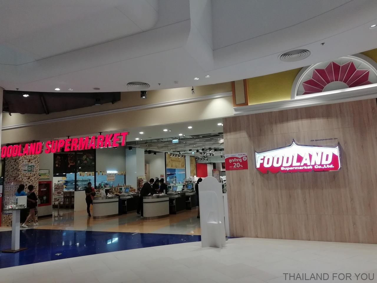 ターミナル21 コラート スーパーマーケット 写真 画像