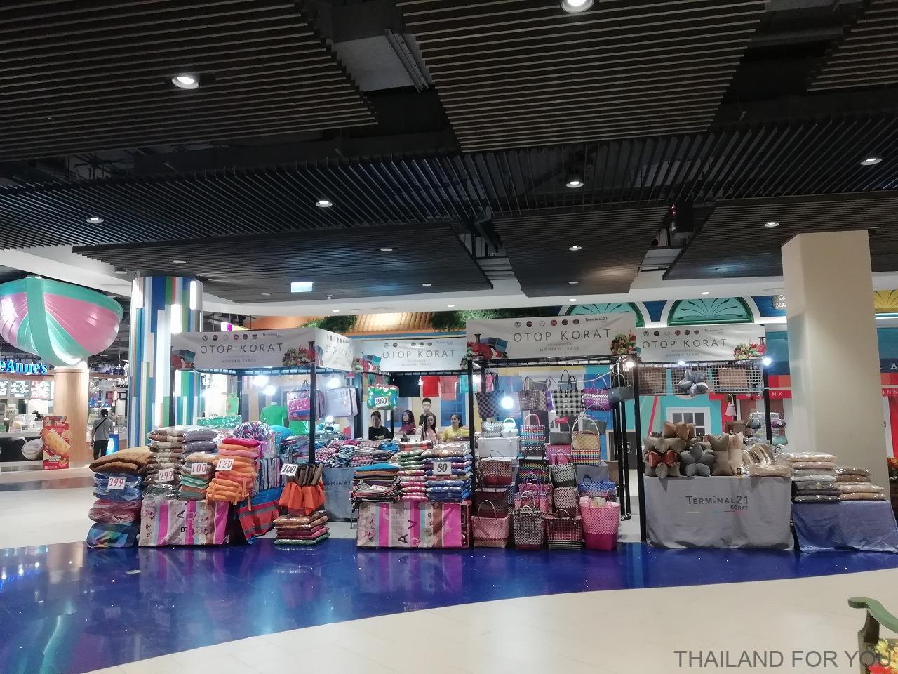 ターミナル21 コラート カリビアン 写真 画像