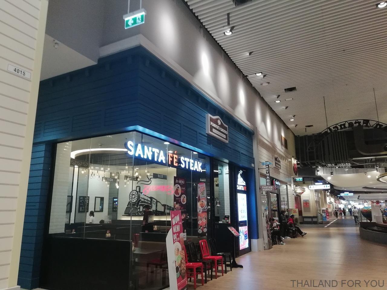 ターミナル21 コラート サンタフェステーキ 写真 画像