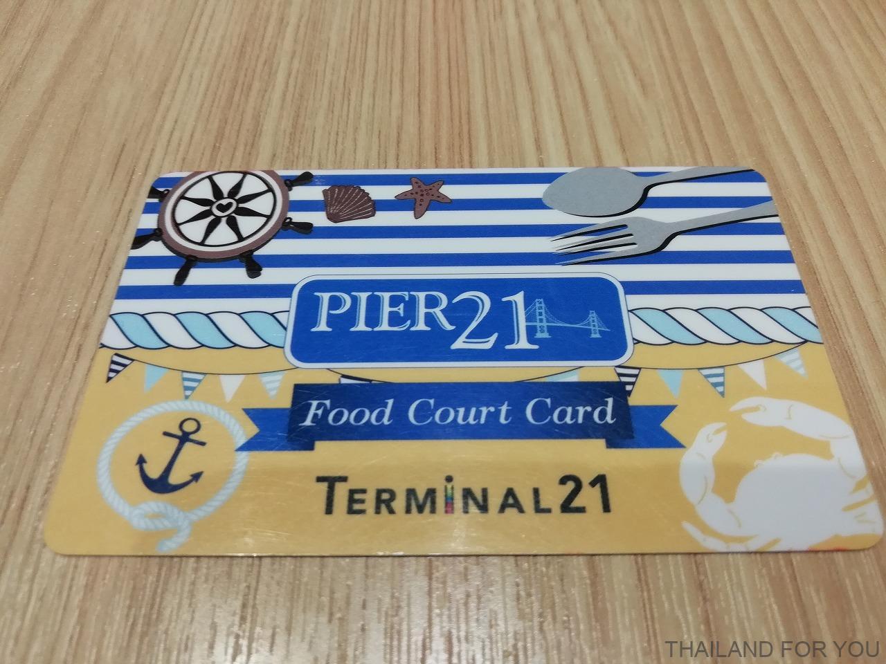 ターミナル21 コラート フードコート 写真 画像