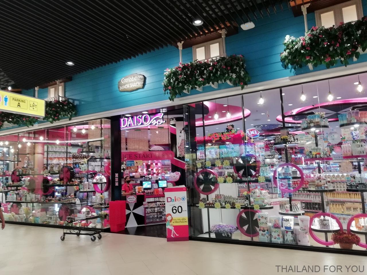 ターミナル21 コラート ダイソー 写真 画像