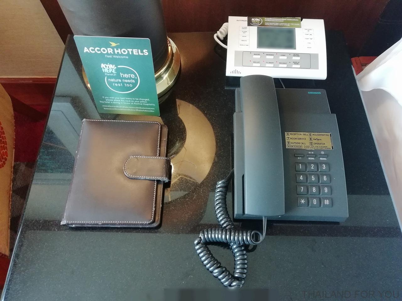 タイ 固定電話 ホテル 使い方