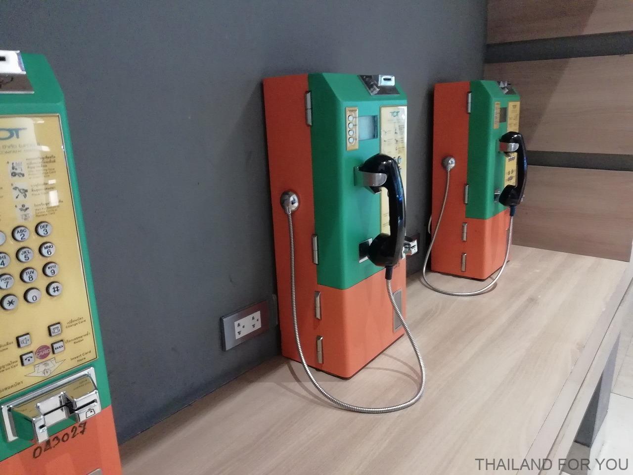 タイ 公衆電話 場所 使い方