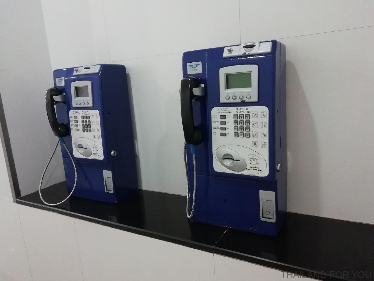 タイ 公衆電話 場所
