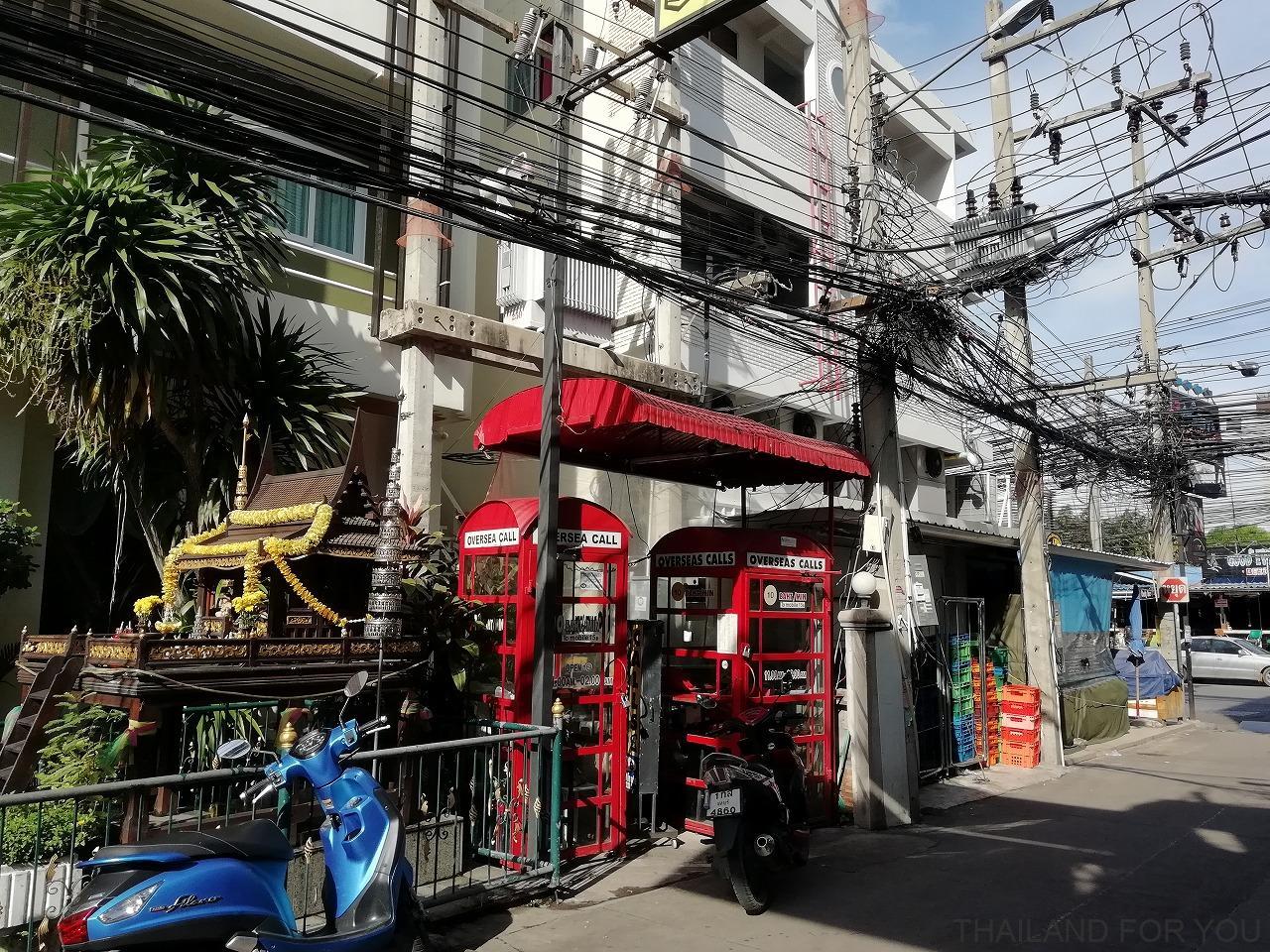 タイ パタヤ 国際電話サービス