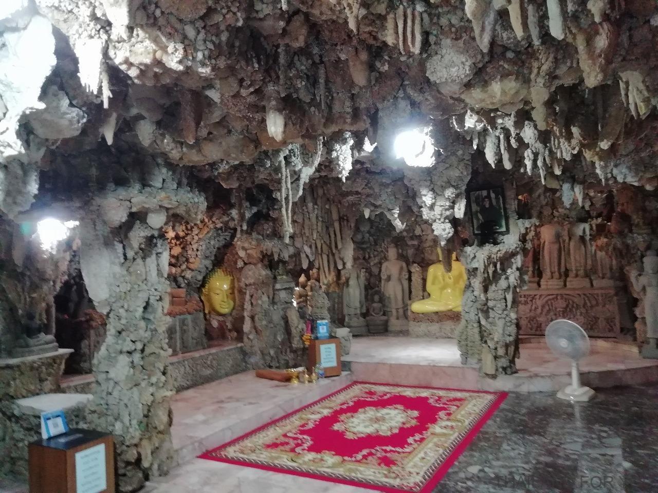 ワット・パーヤップ コラート 寺 洞窟 小部屋 写真