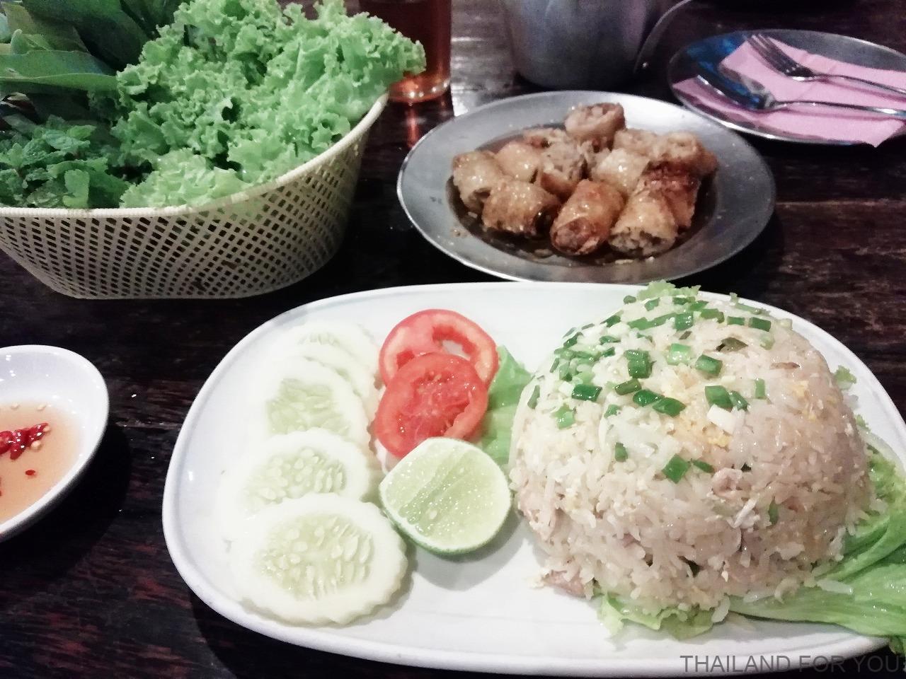 ウボンラチャタニ ベトナム料理 インドチーン Indochine