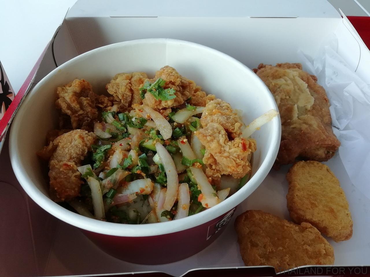 タイ ローイエットプラザ KFC 写真