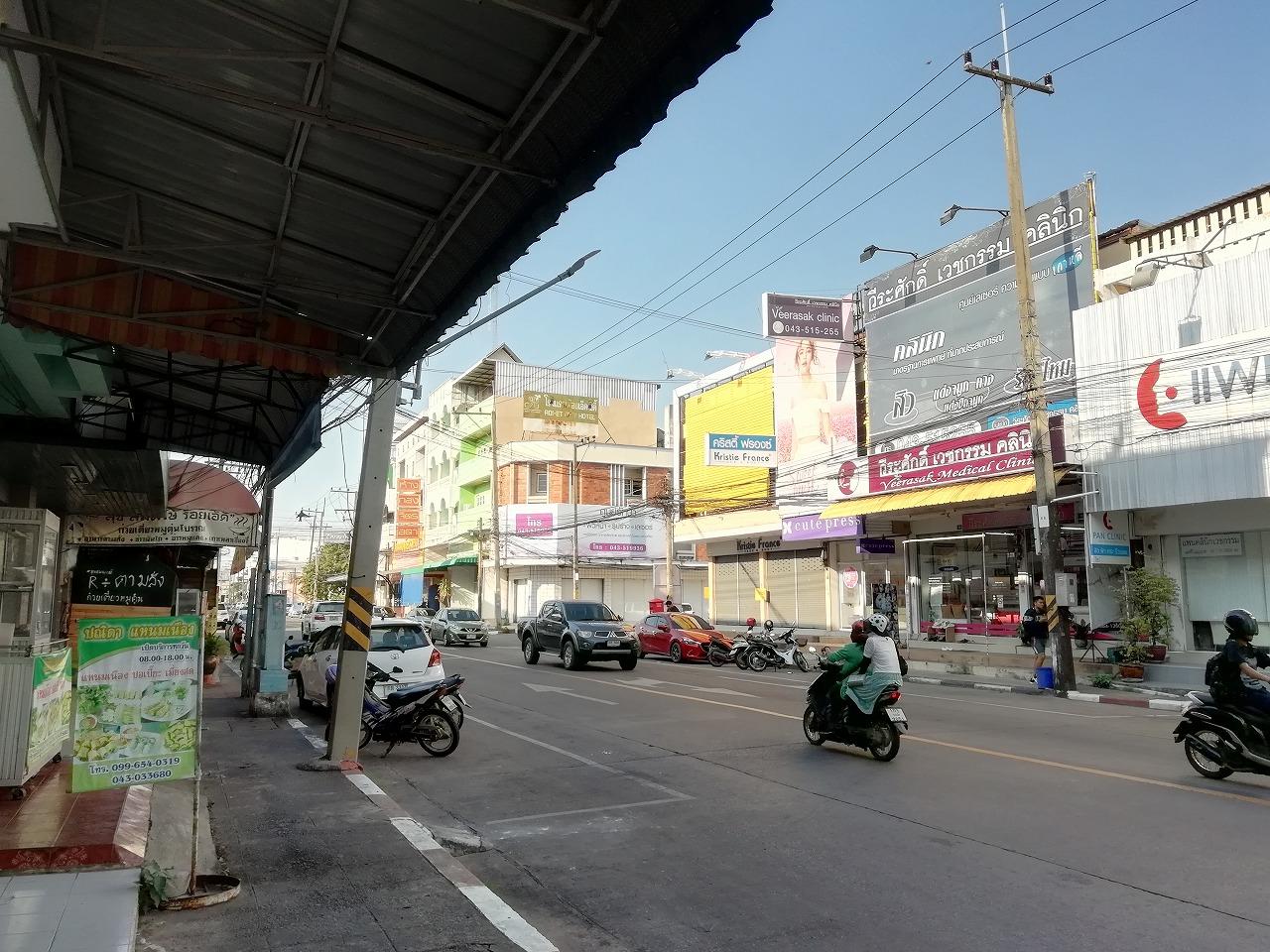 タイ ローイエット 写真
