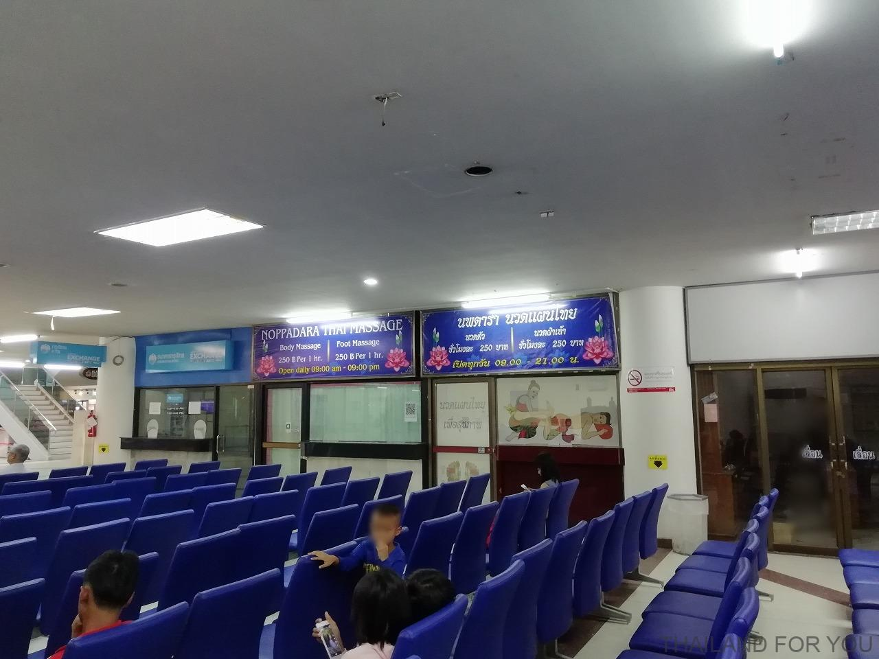 ウボンラチャタニ 空港 写真