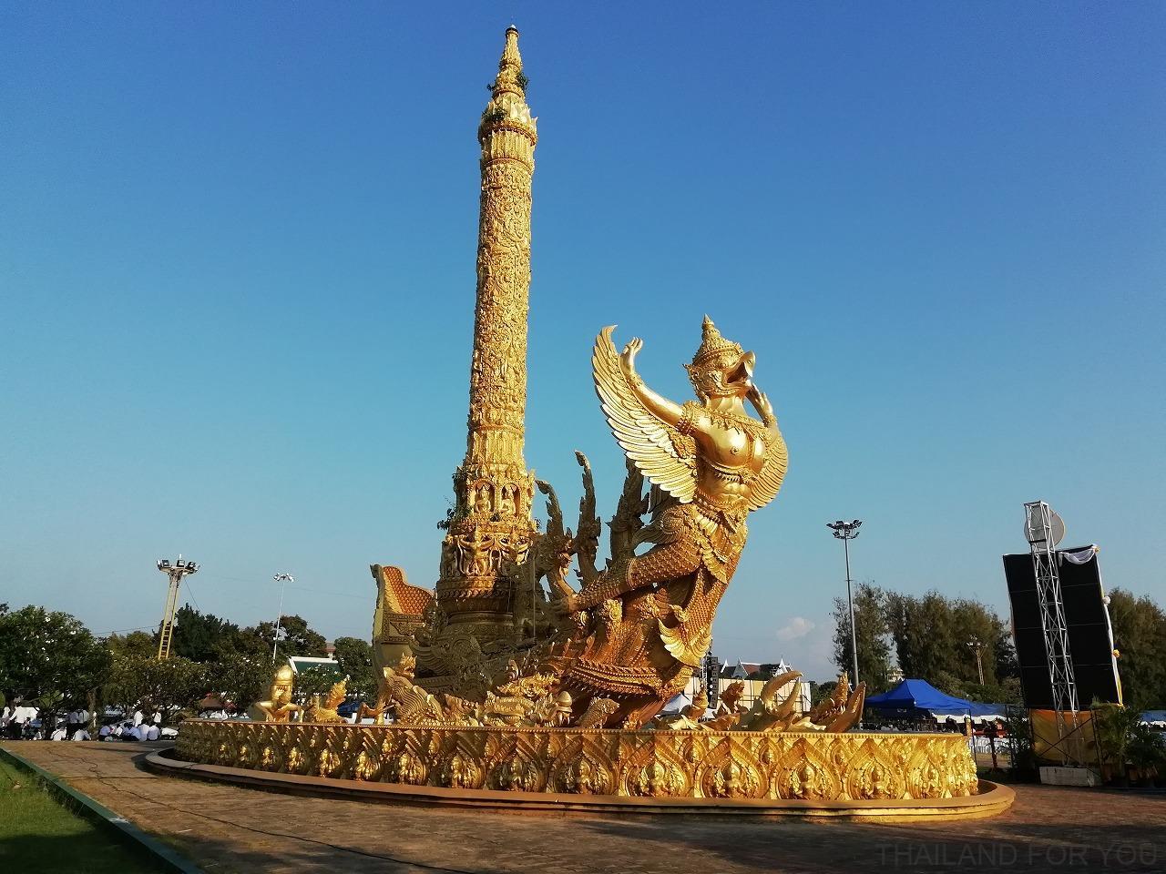 ウボンラチャタニ トゥン・シー・ムアン Thung Sri Muang 写真