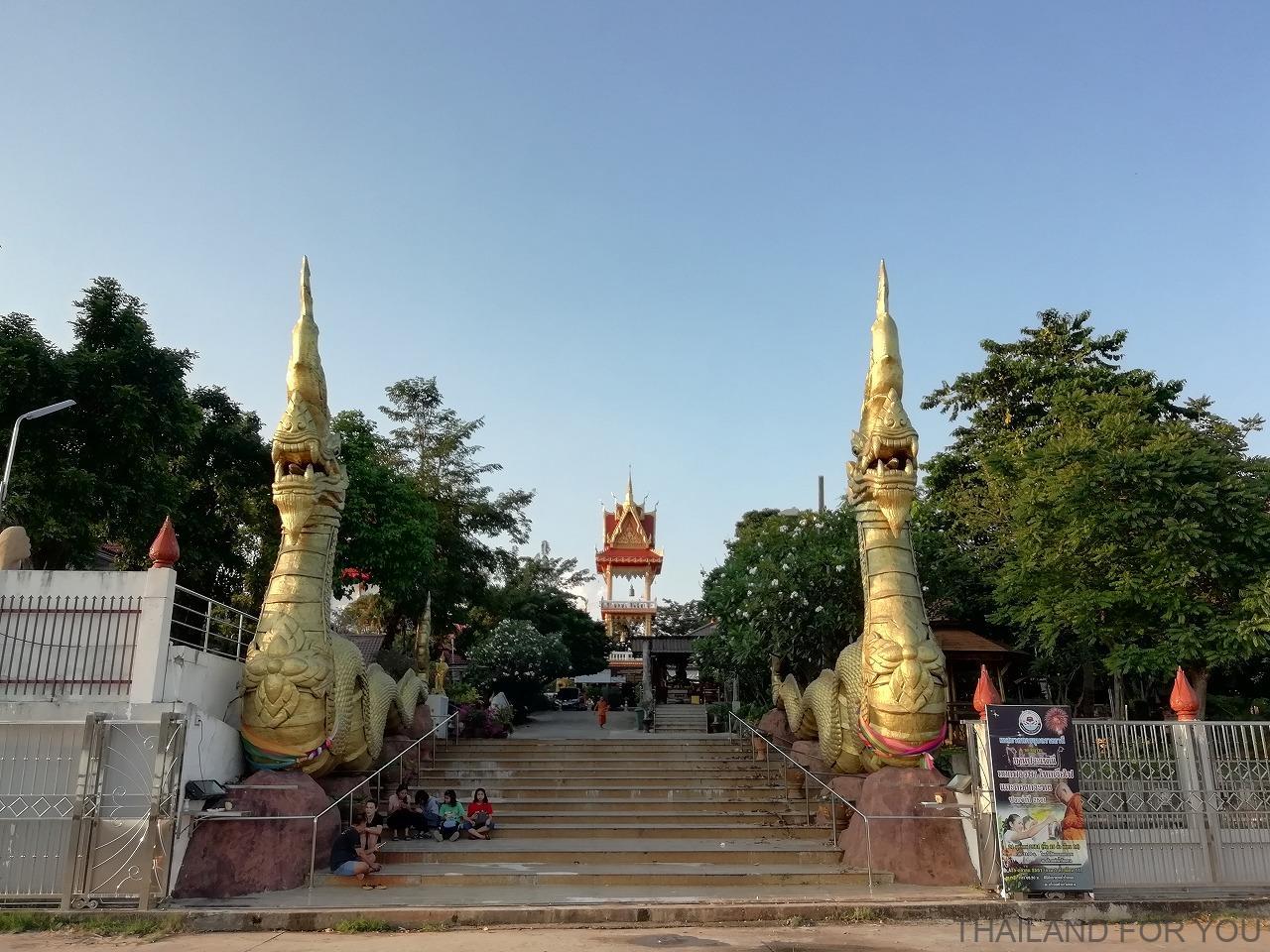 ウボンラチャタニ ワットルアン Wat Luang 写真