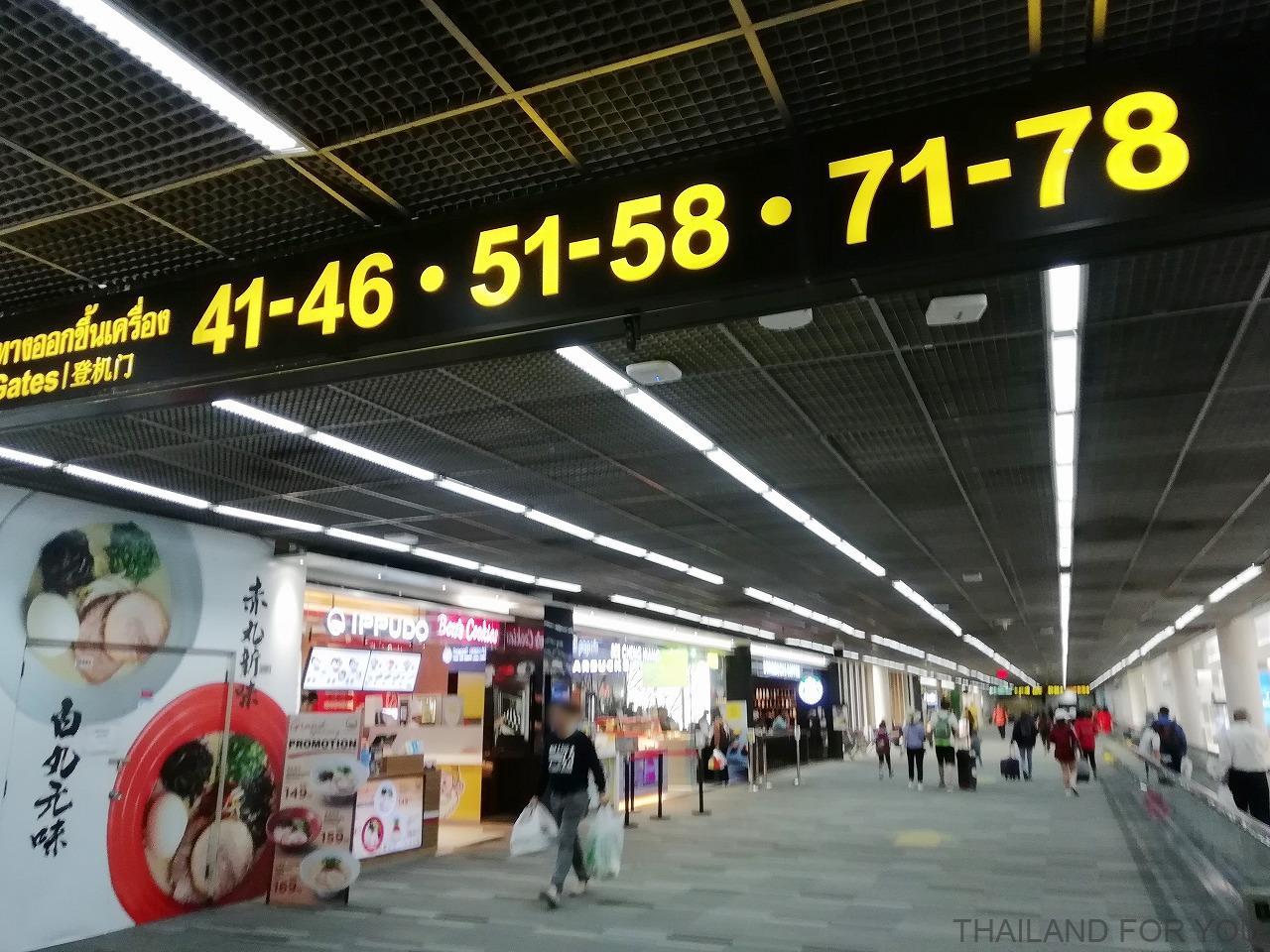 ドンムアン空港 国内線 コーラルラウンジ