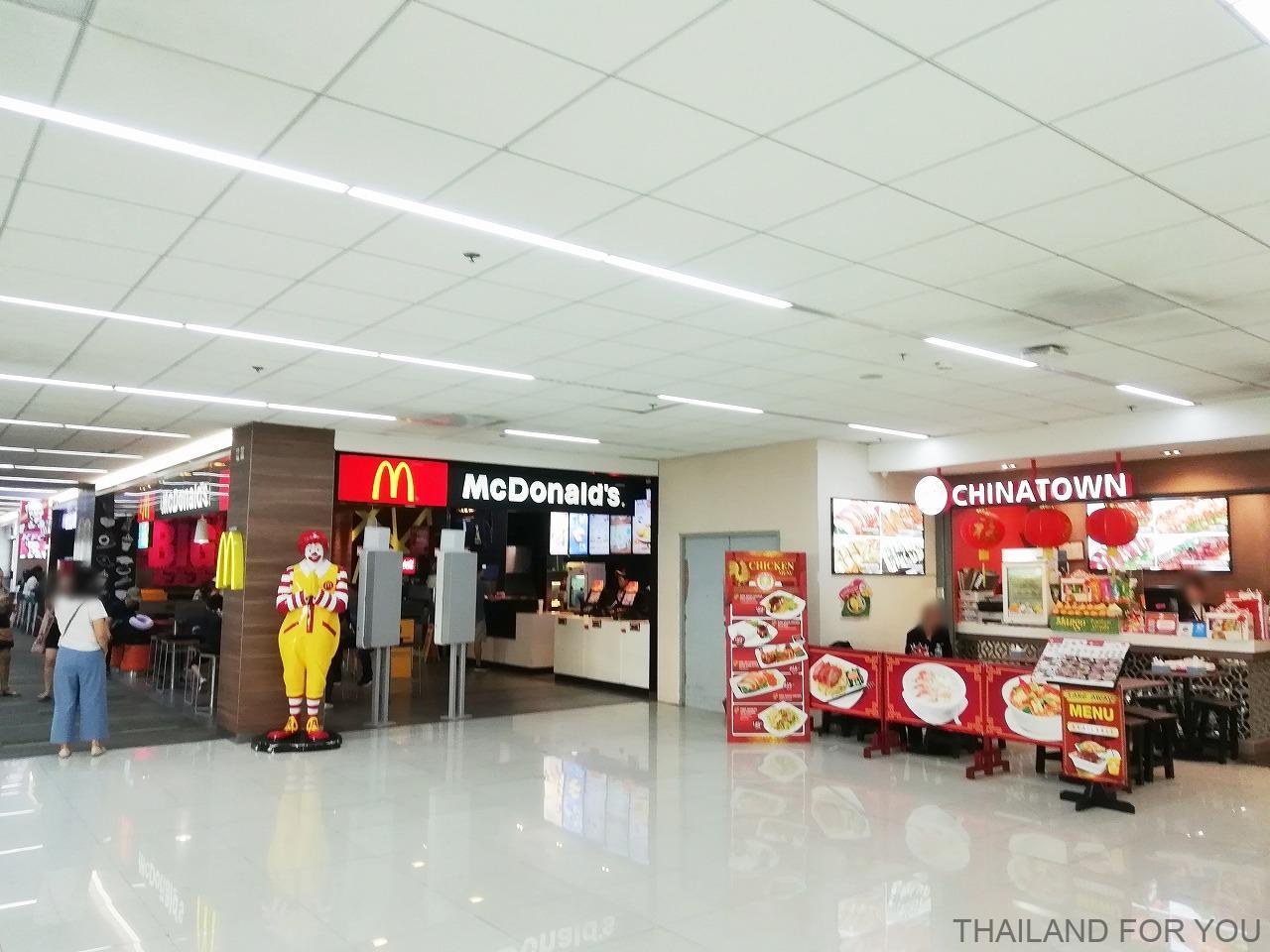 ドンムアン空港 国内線 ファーストフード